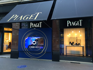 Possession Piaget Interactive solution